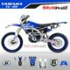 Grafiche MX | Adesivi Motocross | Enduro - YAMAHA YZF WRF - WHIP